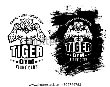 Template sport logo for fighting club with angry tiger