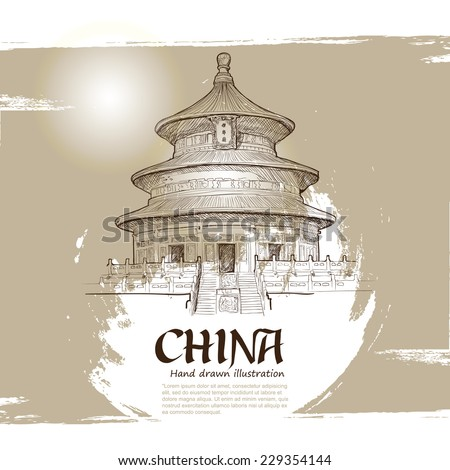 Temple of Heaven in Beijing, China, Chinese symbol. hand drawn. vector illustration. - stock vector