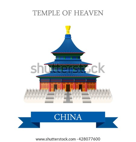 Temple of Heaven in Beijing China. Flat cartoon style historic sight showplace attraction web site vector illustration. World countries cities vacation travel sightseeing Asia Asian Chinese collection - stock vector