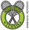 tennis club - sign (emblem) - stock photo