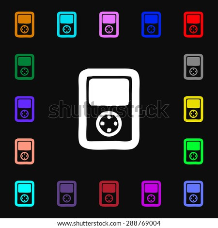Tetris, video game console icon sign. Lots of colorful symbols for your design. Vector illustration - stock vector