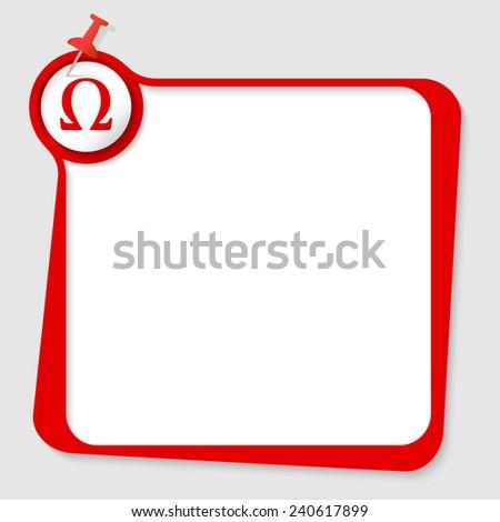 Text Box Pushpin Omega Symbol Stock Vector 240617899 Shutterstock