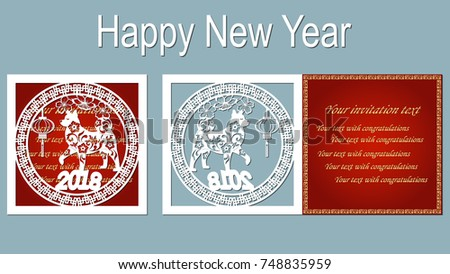 Text Happy New Year Number 2018 Stock Vector 748835959 Shutterstock