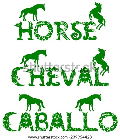 text horse in 3 languages - stock vector