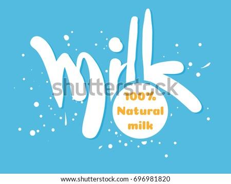 Text Milk Dairy Advertising Ideas Flat Stock Vector 696981820 ...