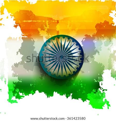Textured indian flag design vector - stock vector