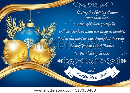 Thank You blue business greeting card for the End of the Year. Contains a thank you message from company to its staff and clients. Print colors used; size of a custom holiday card.  - stock vector
