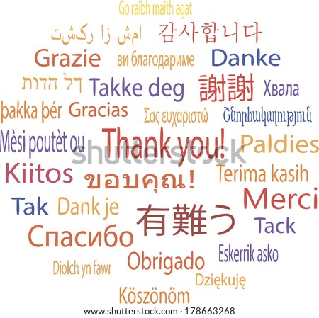 Thank You in many languages, vector illustration - stock vector