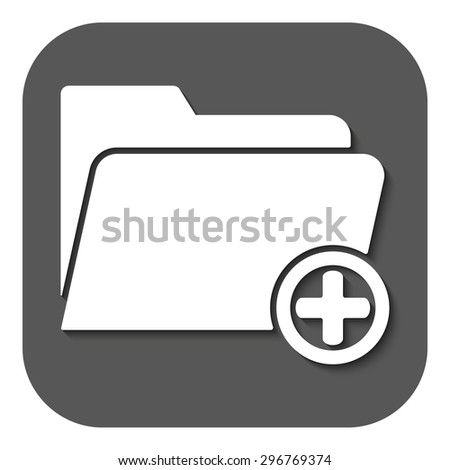 The add to folder icon. Data and directory, archive, storage symbol. Flat Vector illustration. Button - stock vector