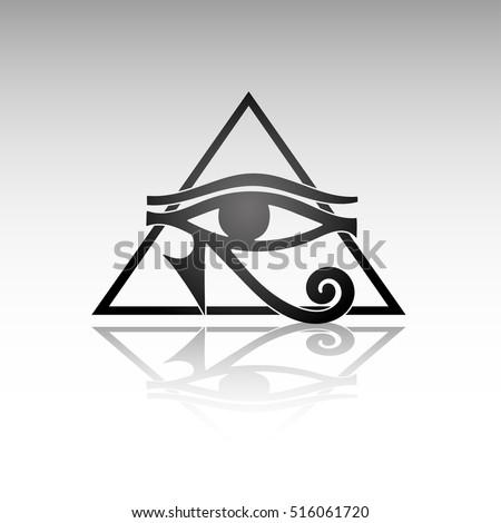 Ancient Symbol Eye Horus Egyptian Sign Stock Vector 516061720