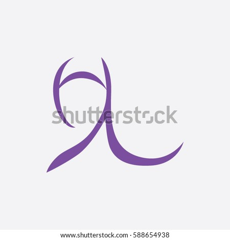 Hijab Vector Stock Images Royalty Free Images Amp Vectors