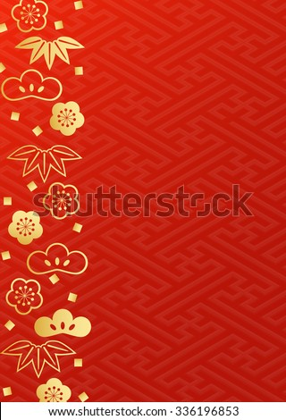 The background material for Japanese new years  Pine tree, bamboo and Japanese apricot flower