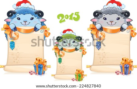 The Blue (green) Lamb is a symbol of the approaching new year. - stock vector