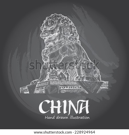 The bronze lion in the Forbidden City, China. - stock vector
