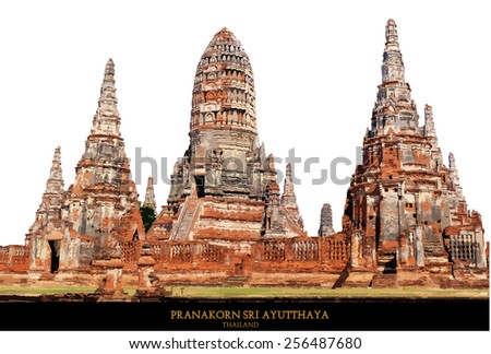 The Buddhist stupas. Temple viewed from entrance in Ayutthaya, Thailand at early-evening.vector - stock vector