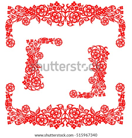 The Chinese traditional paper-cut art floral ornament