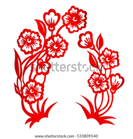 Chinese traditional papercut art floral ornament stock vector the chinese traditional paper cut art floral ornament mightylinksfo