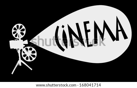 The cinema. Retro vintage projector, with copy space. vector draw. - stock vector