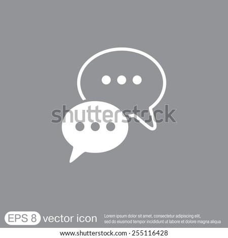 the cloud of speaking dialogue - stock vector