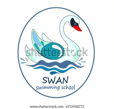 Cool Vector Logo Swan Tshirt Design Stock Vector 671458273 ...
