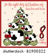 the 12 days of christmas - eight day - eight maids a milking - stock photo