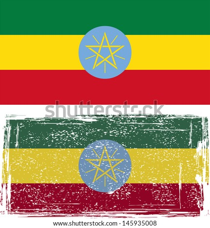 the Ethiopian grunge flag. Vector illustration. - stock vector