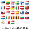 The European Union countries flags - stock photo