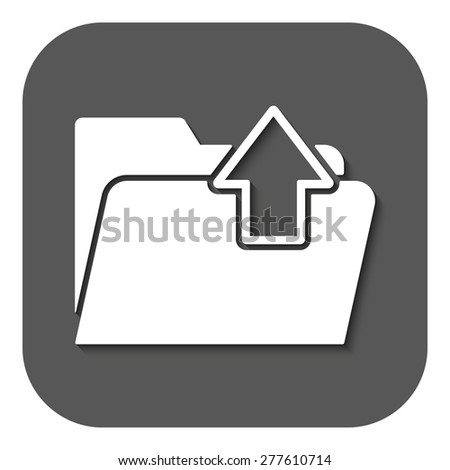 The folder icon. Download symbol. Flat Vector illustration. Button - stock vector