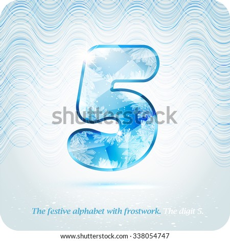 The frosty festive alphabet with the icy patterns. Digit 5 (five).
