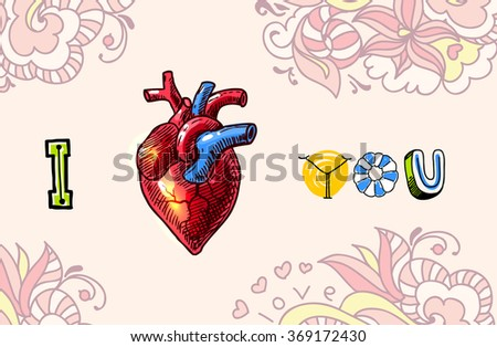 The human heart, illustration, card Valentines Day - stock vector