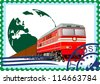 The illustration on a postage stamp. Transportation of goods by rail. - stock vector