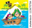 The illustration shows the children play in the visionary pirates. They swim on the military  ship in the sea. Illustration done in cartoon style. - stock photo