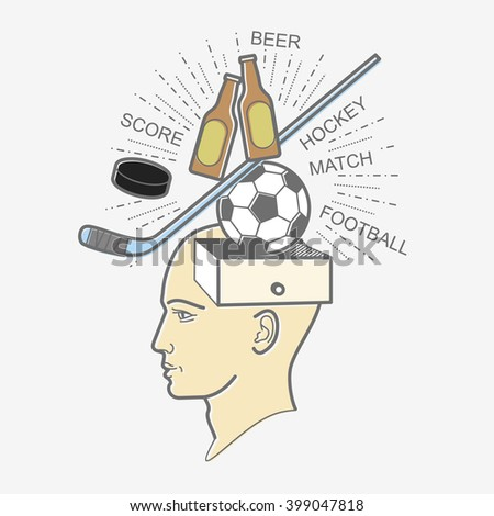 The man's head. Illustration in the style of linear design on a man's mind: football, sports, beer, hockey, puck, stick, goal. - stock vector