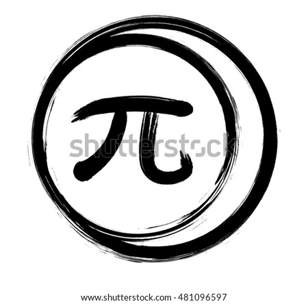 The Mathematical Symbol PI made by Chinese Brush Inside Two Circles.