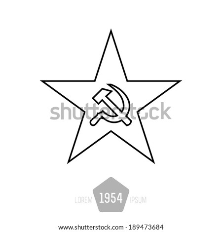 The minimal monochrome star with socialist symbols made of thin lines on white background - stock vector
