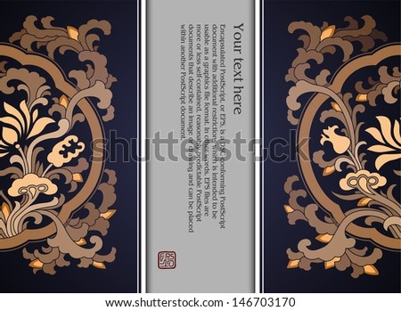 The Misty rain of southern China - Template design with Classical Chinese Pattern, Vector Illustration, Format EPS10 - stock vector