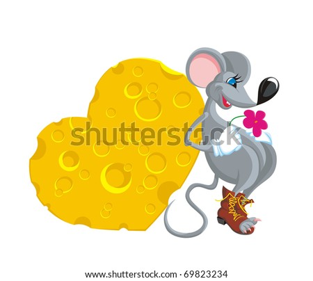The mouse in expectation the girlfriend - stock vector
