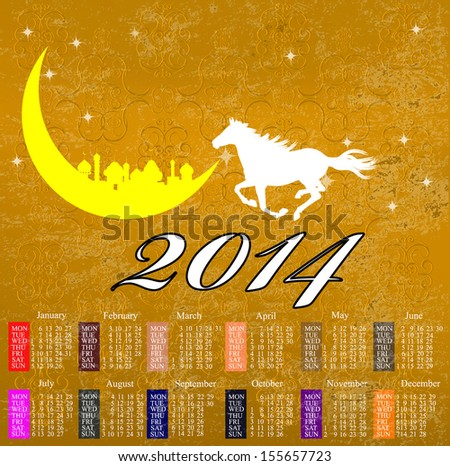 The New Year Horse. Calendar 2014 text paint brush on paper recycle background
