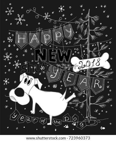 New Year Postcard Hand Drawn Funny Stock Vector 723960373 Shutterstock