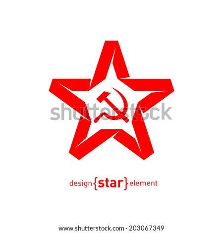 Origami Red Star Socialist Symbols On Stock Vector Royalty Free