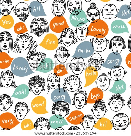 The people leading the conversation in the bubbles. Seamless pattern. - stock vector