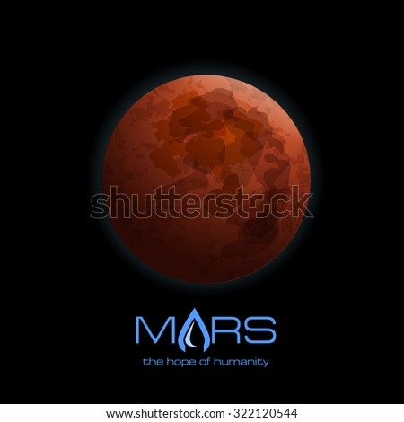 The planet Mars. Water on the surface of Mars - stock vector