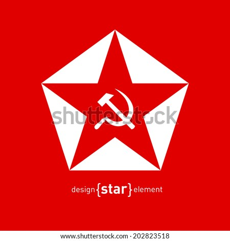 The red star with socialist symbols on white background - stock vector