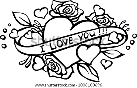 Romantic Drawing Valentines Day Coloring Book Stock Vector (Royalty ...