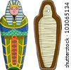 The sarcophagus on a white background vector illustration - stock photo