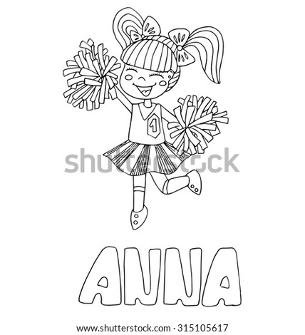 Child Outline Stock Images Royalty Free Images Amp Vectors