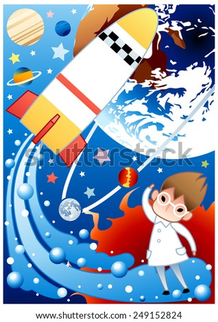 The Solar System with a cute spacecraft and young scientist on a background with blue sky : vector illustration - stock vector