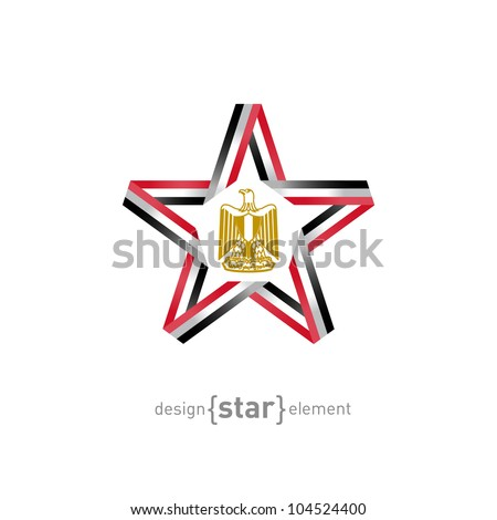 The star with Egypt flag colors and symbol vector design element - stock vector