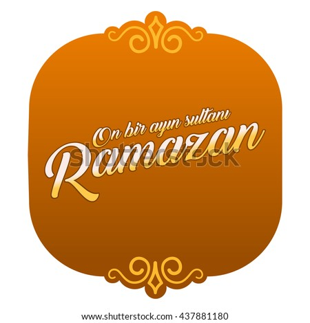 The sultan of eleven months Ramadan (Turkish: On Bir Ayin Sultani Ramazan) greeting card.
