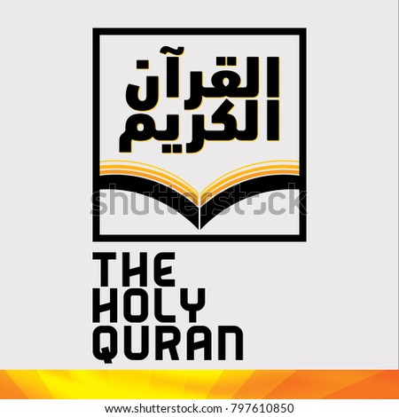 Symbol Holy Book Quran Lafadz Allah Stock Vector Royalty Free